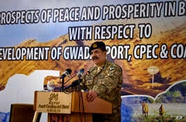 "FILE - Former Pakistan Army Chief General Raheel Sharif addresses the China-Pakistan Economic Corridor (CPEC) seminar in Gwadar, Pakistan. From Pakistan to Tanzania to Hungary, ""Belt and Road Initiative"" projects are being canceled, renegotiated or ..."