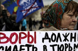 Russians Protest Corruption, a Hot Election Year Issue