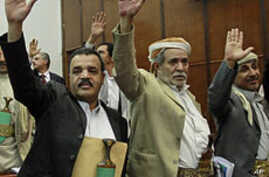 Yemen Parliament Approves State of Emergency