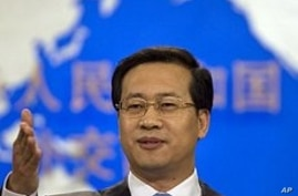 China 'Concerned' About Libyan Unrest