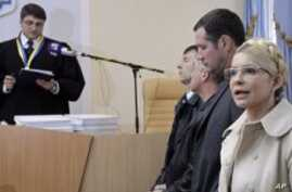 Tymoshenko Conviction Puts Ukraine at Crossroads with Russia, Europe