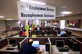 FILE - The Illinois Department of Employment Security office in Springfield, Illinois is shown in this Sept. 29, 2016 picture.