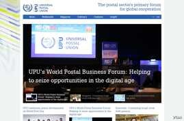 A portion of the Universal Postal Union's home page.