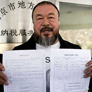 Chinese Artist Compares Tax Appeal Guarantee to Ransom