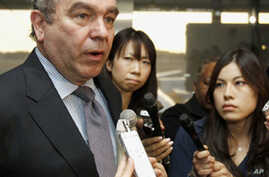 US Apologizes to Japan for Diplomat's Okinawa Remarks