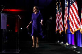House Democratic Leader Nancy Pelosi arrives to speak to a crowd of volunteers and supporters of the Democratic party at an election night event at the Hyatt Regency Hotel, on Tuesday, Nov. 6, 2018, in Washington.