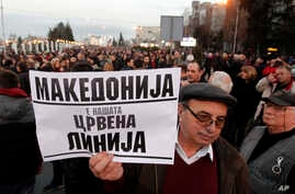 People gather on a protest march, in Skopje, Macedonia, Feb. 27, 2017.