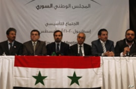 Syrian Opposition Groups Create National Council to 'Overthrow' Assad