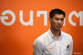 Thanathorn Juangroongruangkit, the founder of Thailand's Future Forward Party, looks on during the launch of the party in Bangkok, Thailand, March 15, 2018.