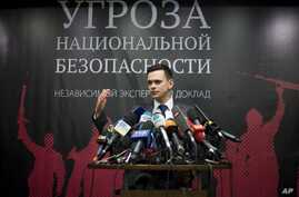 Russian opposition activist Ilya Yashin speaks while presenting a report on Chechen leader Ramzan Kadyrov, in Moscow, Feb. 23, 2016.