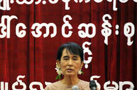 Burma Orders Aung San Suu Kyi's Party to Halt Political Activity