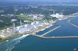 Japan Says Radioactive Water Leak Has Stopped