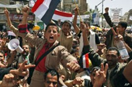 Tensions in Yemen: An Inside View
