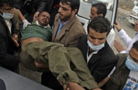 Yemen Police Fire on Protesters