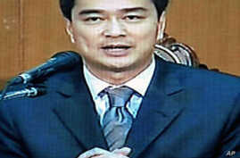 A TV screen grab shows Thai PM Abhisit Vejjajiva announcing a State of emergency in Bangkok on 07 Apr 2010