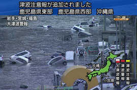 A screen grab taken from news footage by Japanese Government broadcaster NHK shows cars on a flooded street following the earthquake-triggered tsumani in Miyagi prefecture, March 11, 2011.
