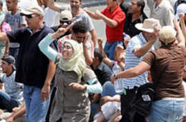Tunisian Forces Disperse Protesters