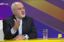 Iranian Foreign Minister Mohammad Javad Zarif appears on a live morning talk show on Iranian state television's Channel 3 on Aug. 26, 2018.