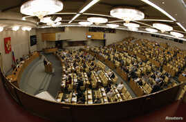 A general view of the Duma, Russia's lower house of parliament, in session is seen at Moscow, July 10, 2012.