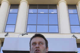 FILE - Тhe facade of a court building is seen in Moscow, R
