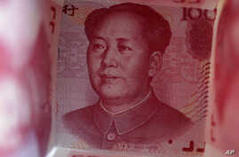 Chinese Central Bank to Ease Lending Restrictions