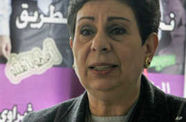 Interview With  Dr. Hanan Ashrawi, PLO Executive Committee Member