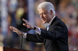 Former President Bill Clinton speaks at the Democratic National Convention in Denver. (2008 file photo)