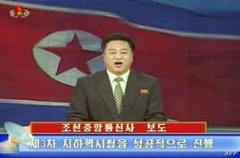 North Korean TV on Feb. 12, 2013 shows announcer reading statement on country's nuclear test.(AFP / NORTH KOREAN TV)