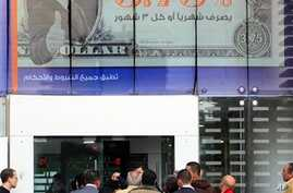 Egypt's Central Bank Intervenes to Support Currency