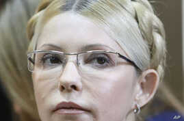 Ukraine's Tymoshenko to Appeal Seven-Year Jail Sentence
