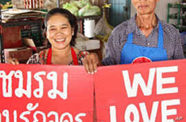 'Red Shirt' Stronghold Waits in Aftermath of Bangkok Crackdown