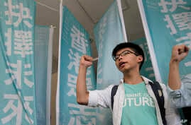 Teen protest leader Joshua Wong shouts slogans outside a magistrate's court in Hong Kong, Thursday, July 21, 2016.
