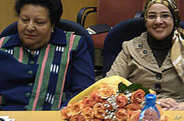 Women Scientists Honored At Pan African University Launch