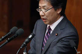 Japan Proposes Tax Hike to Help Fund Social Security System