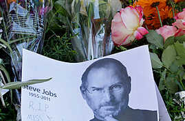 Report: Private Funeral Held for Apple Founder
