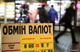 A display shows currency exchange rates in central Kyiv, Ukraine, Feb. 4, 2014.