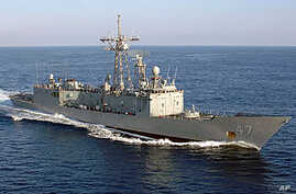 In this image provided by the U.S. Navy the guided missile frigate USS Nicholas steams through the Atlantic Ocean in formation (file photo)
