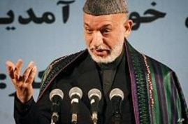 Afghan Commission Releases Final Poll Results, Minus One Province