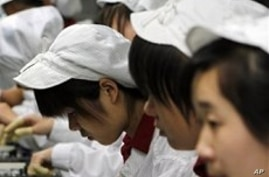Higher Production Costs Shift Chinese Manufacturing
