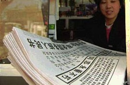 China's Communist Party Paper Aims for Capitalist Milestone