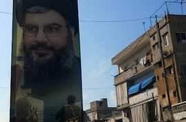 Hezbollah Discounts Reports of Involvment in Lebanese Leader's Death