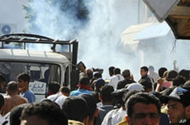 Tunisian Police Use Tear Gas on Protesters