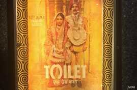 """The Bollywood film, """"Toilet: A love story"""" hopes to trigger change in sanitation habits in a country where open defecation in villages is common and considered healthy by many."""