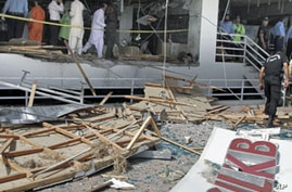 Suicide Bomber Attacks Islamabad Bank