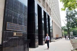 Headquarters of the Export-Import Bank in Washington, July 28, 2015.