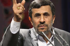 Ahmadinejad Begins Visit to Latin America