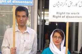 In this undated photo shared on social media, Iranian rights activist and physician Farhad Meysami attends a protest alongside his friend and human rights lawyer, Nasrin Sotoudeh. Another activist reported that Meysami, who was arrested, July 31, 201...