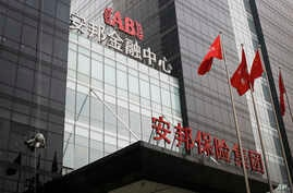 A worker cleans windows of the Anbang Insurance Group's building in Beijing, Wednesday, March 16, 2016. In a competition with Marriott International to acquire the iconic Starwood Hotels and Resorts for nearly $14 billion, Anbang upped its offer on M