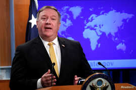 U.S. Secretary of State Mike Pompeo speaks at the State Department in Washington, Oct. 3, 2018.