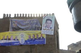 Egypt's Islamists Take Commanding Lead in Elections